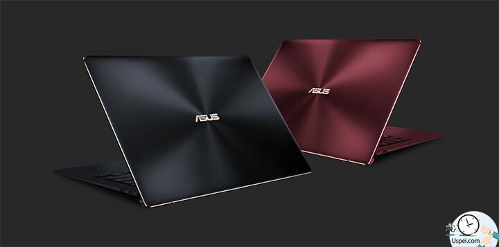 ZenBook S: две расцветки: красный и тёмно-синий