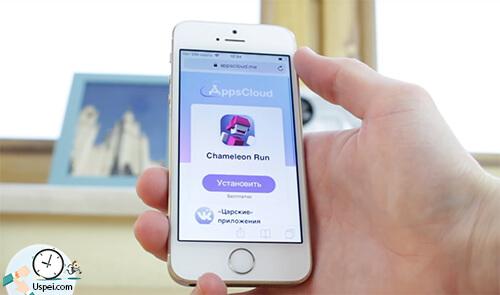 Платные игры и приложения на iPhone за БЕСПЛАТНО в 2019!??