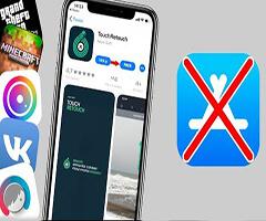 Как на iOS 12/iOS 11 скачивать бесплатно платные игры и приложения из AppStore в 2018 2019!?