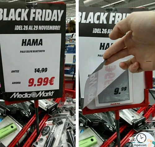 BLACK FRIDAY - скидка