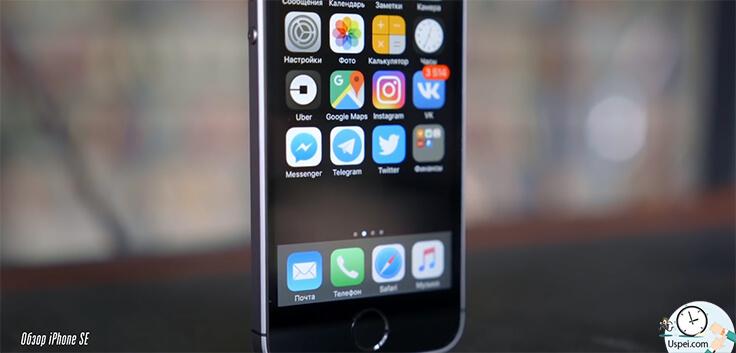iPhone SE vs 6S
