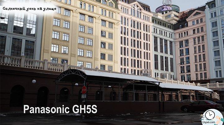 Солнечный день на улице Panasonic GH5S