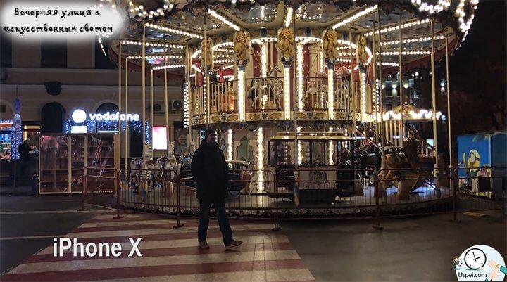 iPhone X vs Panasonic GH5S Вечерняя улица с искусственным освещением