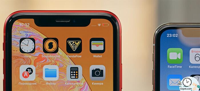 у iPhone XR очень широкие рамки - это действительно так