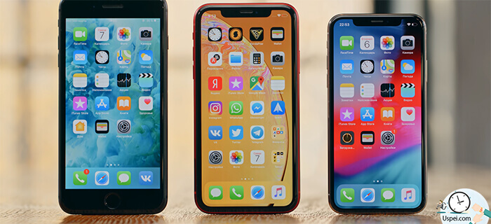 iPhone XR или X?