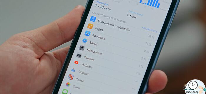 Обзор iPhone XR: по автономности XR лучший среди доступных сейчас моделей айфонов