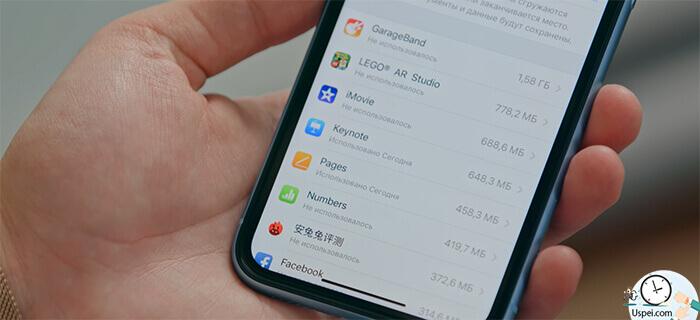 Обзор iPhone XR: Встроенной памяти три варианта: 64, 128 и 256 ГБ.