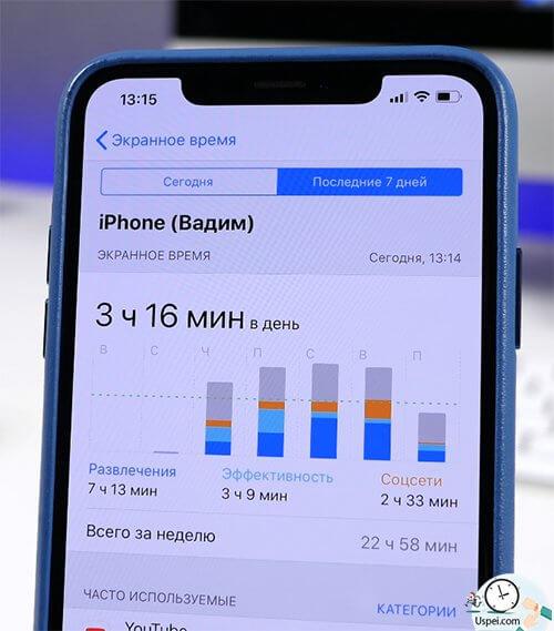 Почему в iOS 12 быстро садится батарея? Dj всем виновато экранное время