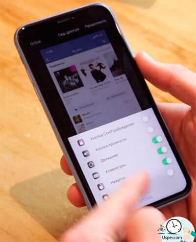 Как слушать музыку в VK 🎶 БЕЗ ПОДПИСКИ И БЕЗЛИМИТНО на iPhone?!