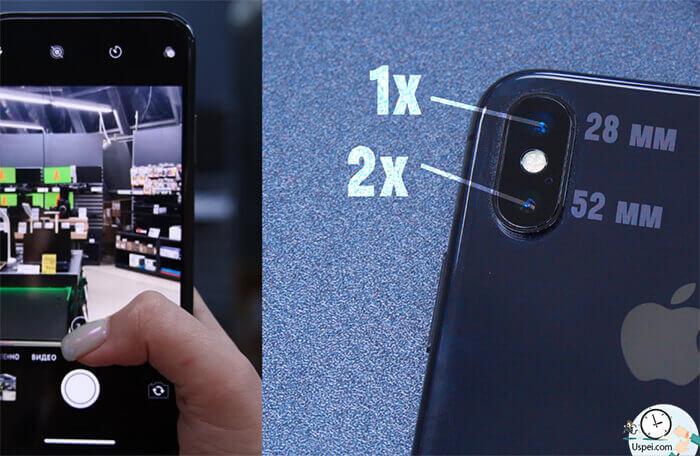 активируя в приложении камеры х2, вы просто переключаетесь на второй модуль – телевик.