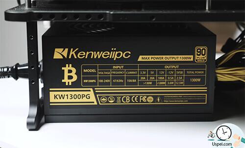 тот самый Kenwiipc