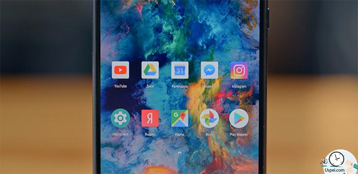 ASUS ZenFone Max Pro M2 - IPS, FullHD+, 2280/1080 точек
