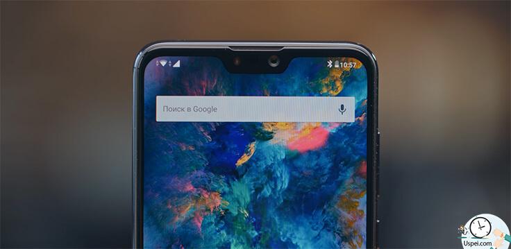 ASUS ZenFone Max Pro M2 есть разблокировка по лицу