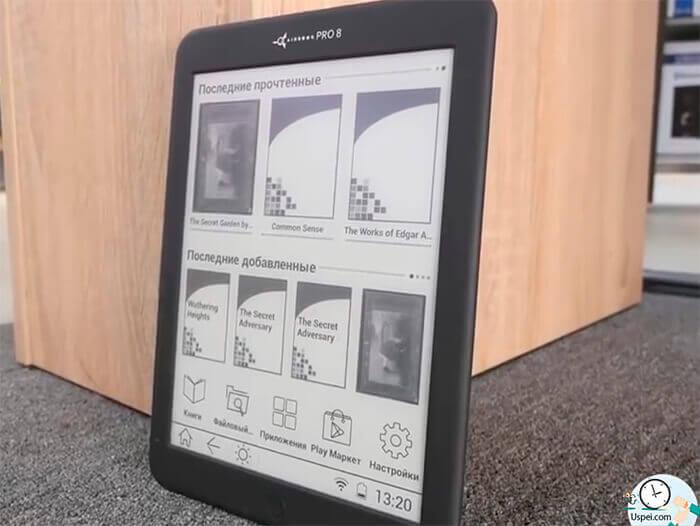 Обзор читалки на Android - AirBook Pro 8S - удобно читать pdf формат или журнальную верстку