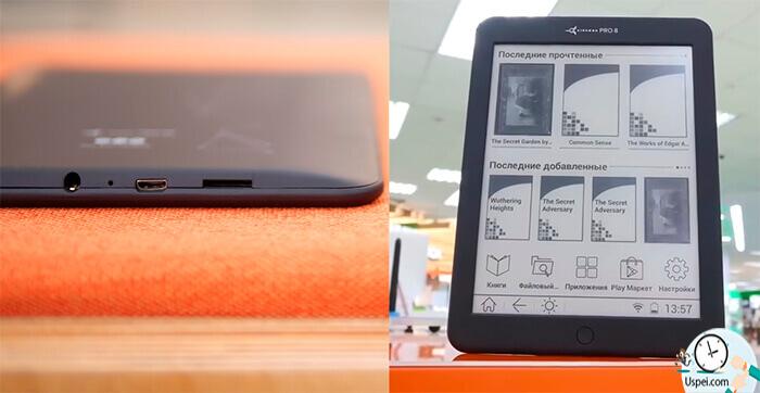 Обзор читалки на Android - AirBook Pro 8S - разъем USB и Mini Jack