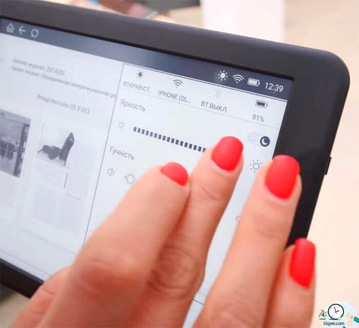 Обзор читалки на Android - AirBook Pro 8S - В читалке можно регулировать яркость экрана в 24 шага
