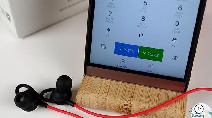 В EP52 установлен Bluetooth-аудиомодуль на чипе CSR 8645