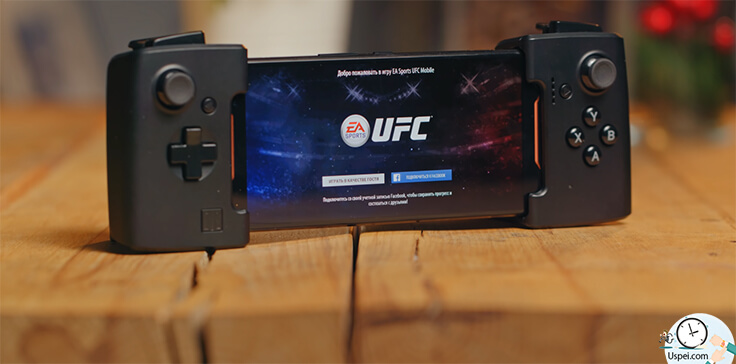 Asus ROG Phone - КонтроллерGamevice