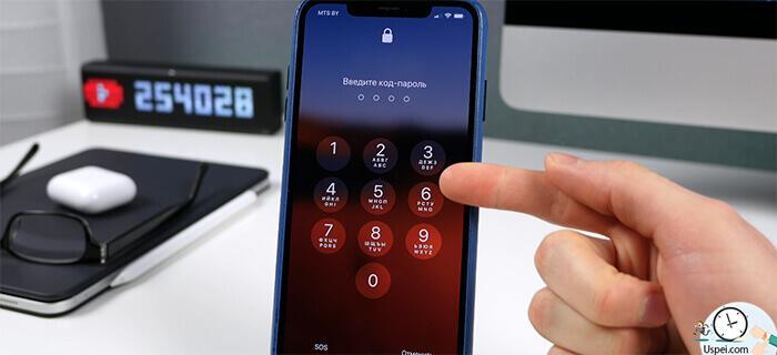 На экране блокировки шрифт в кнопках пароленабирателя стал крупнее.