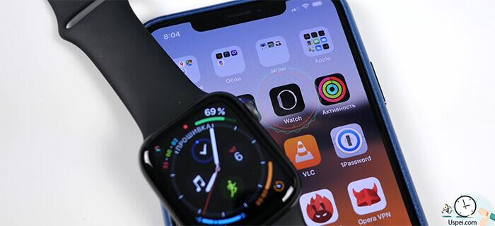 Слегка перерисовали иконку Apple Watch.