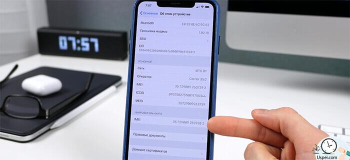 В iPhone XR, XS и XS Max появилась поддержка второй электронной сим-карты