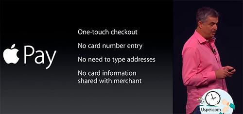 NFC-чип