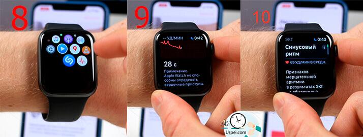 На Apple Watch запускаем соответствующее приложение, подносим любой палец противоположной руки и ждем 30 секунд. По истечению этого времени Apple Watch выдаст короткий диагноз.