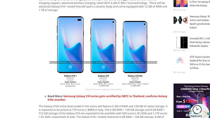 Samsung покажет новую линейку S10 уже 20 февраля