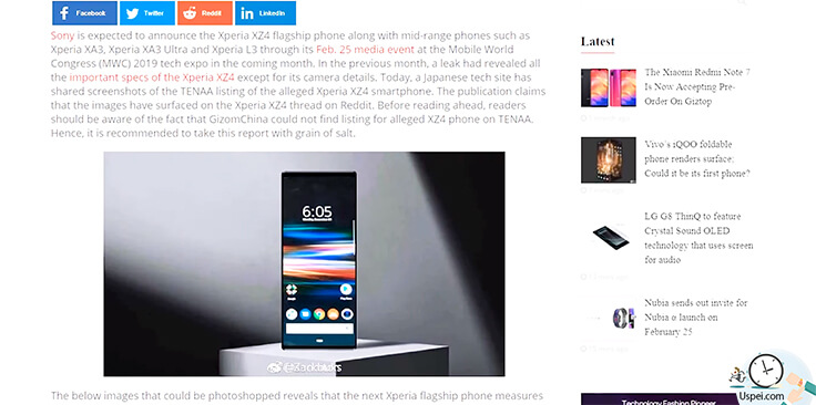 Новые смартфоны Sony Xperia покажут на выставке MWC