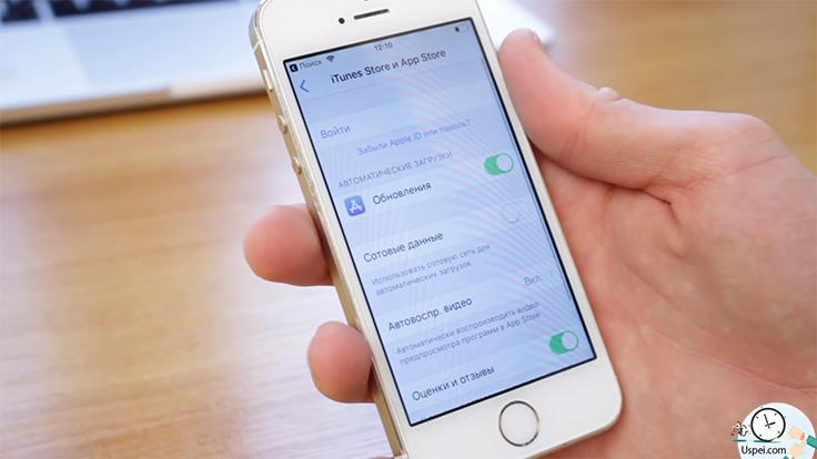 зайти в настройки, основные и выбрать пункт AppStore и iTunes Store