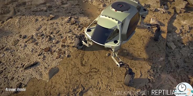 Марсоход от Hyundai -Elevate