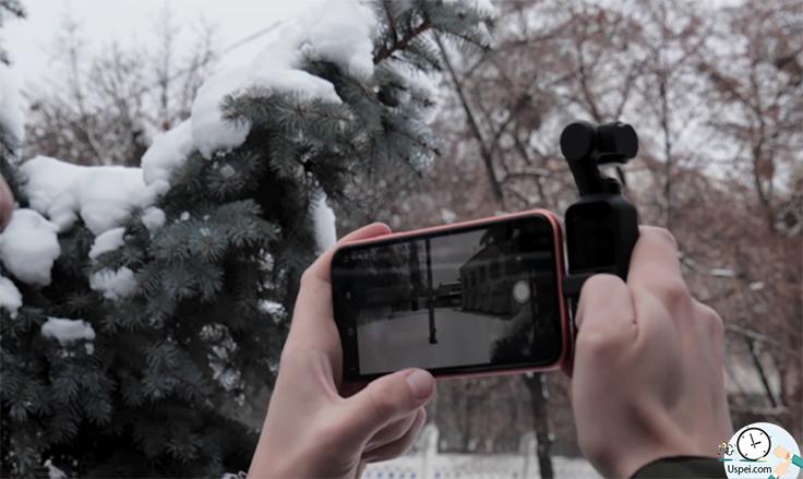 Обзор DJI Osmo Pocket — подключение камеры к смартфону один из важных сценариев