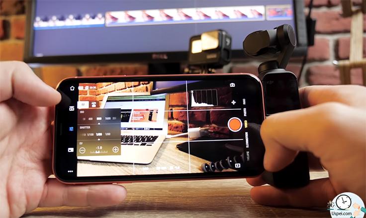 Обзор DJI Osmo Pocket — В ручном режиме доступно множество настроек вплоть до выбора ISO и выдержки