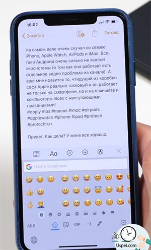БесплатнаяGboard от Google