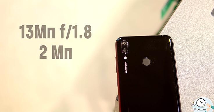 Обзор смартфона Huawei Y7 2019 камеры