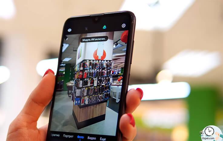 Обзор смартфона Huawei Y7 2019 - примеры фото