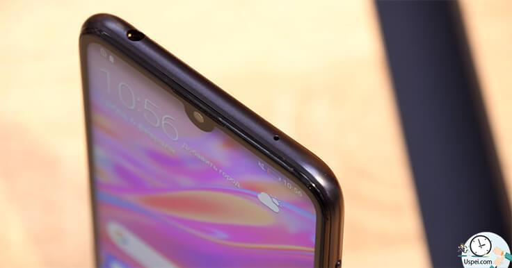 Обзор смартфона Huawei Y7 2019 - джек 3,5