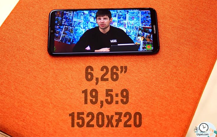 Обзор смартфона Huawei Y7 2019 - дисплей