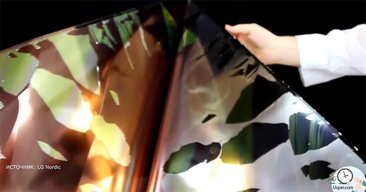 QLED-экран - Посередине расположены эти самые органические светодиоды