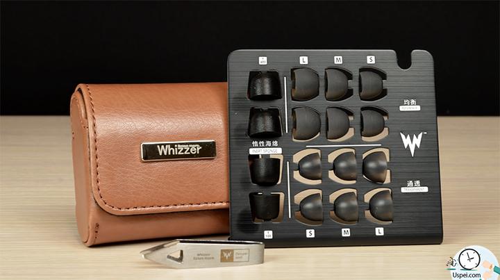 Whizzer A15