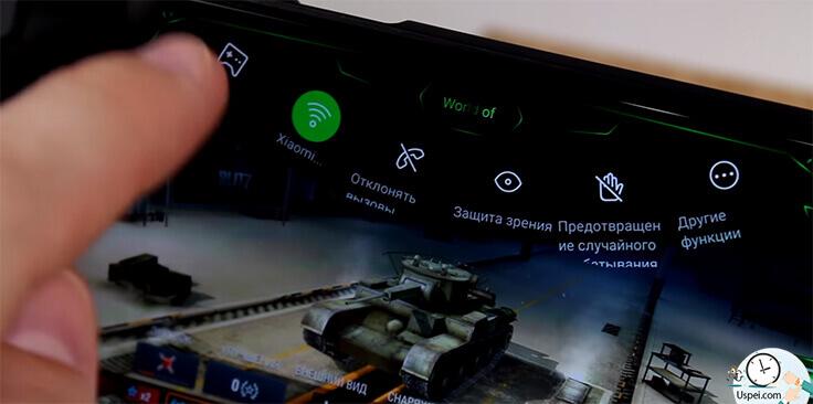 Xiaomi Black Shark - игровая панель