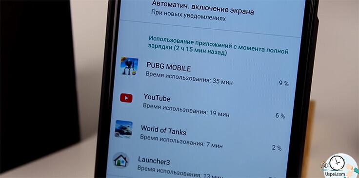 Xiaomi Black Shark - автономность