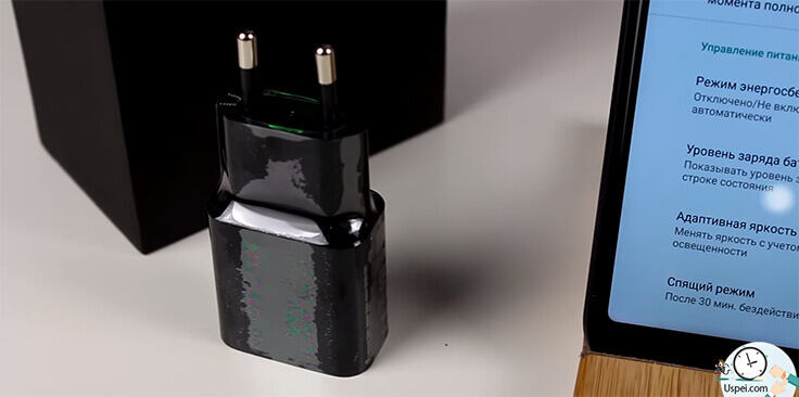 Xiaomi Black Shark - Quick Charge 3.0.