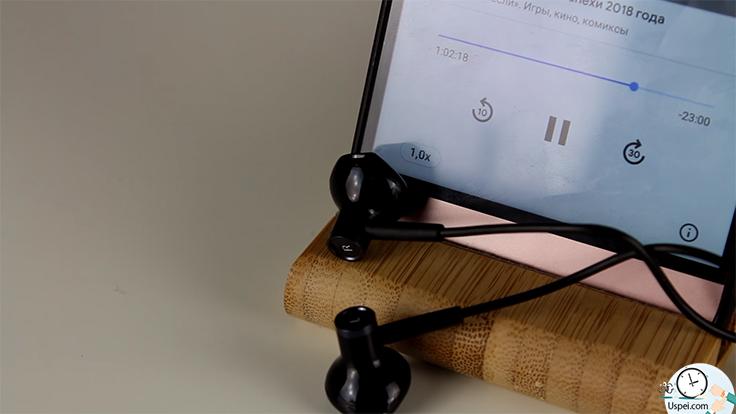 Xiaomi Dual Drivers In-ear Earphones - нехватает бассов