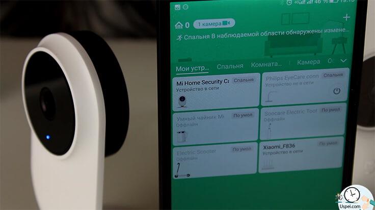 Xiaomi Mijia 1080P - Работает камера со всем нам знакомым приложением Mi Home