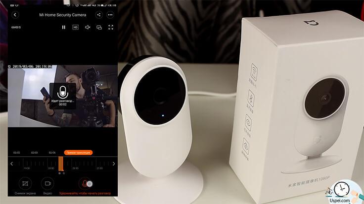 Xiaomi Mijia 1080P - сделать снимок экрана, записать видео с камеры и что не мало важно функция рации
