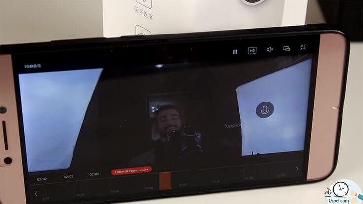 Xiaomi Mijia 1080P - полноэкранный режим