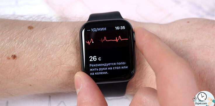 Работает или нет ЭКГ наApple Watch 4?