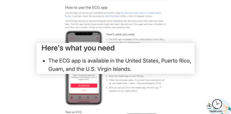 ЭКГ, о которой говорили на презентации, не будет официально работать за пределами США до прохождение сертификации у соответствующих регулирующих органов