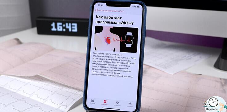 Apple Watch отнесли к аппаратам для домашнего использования класса 2